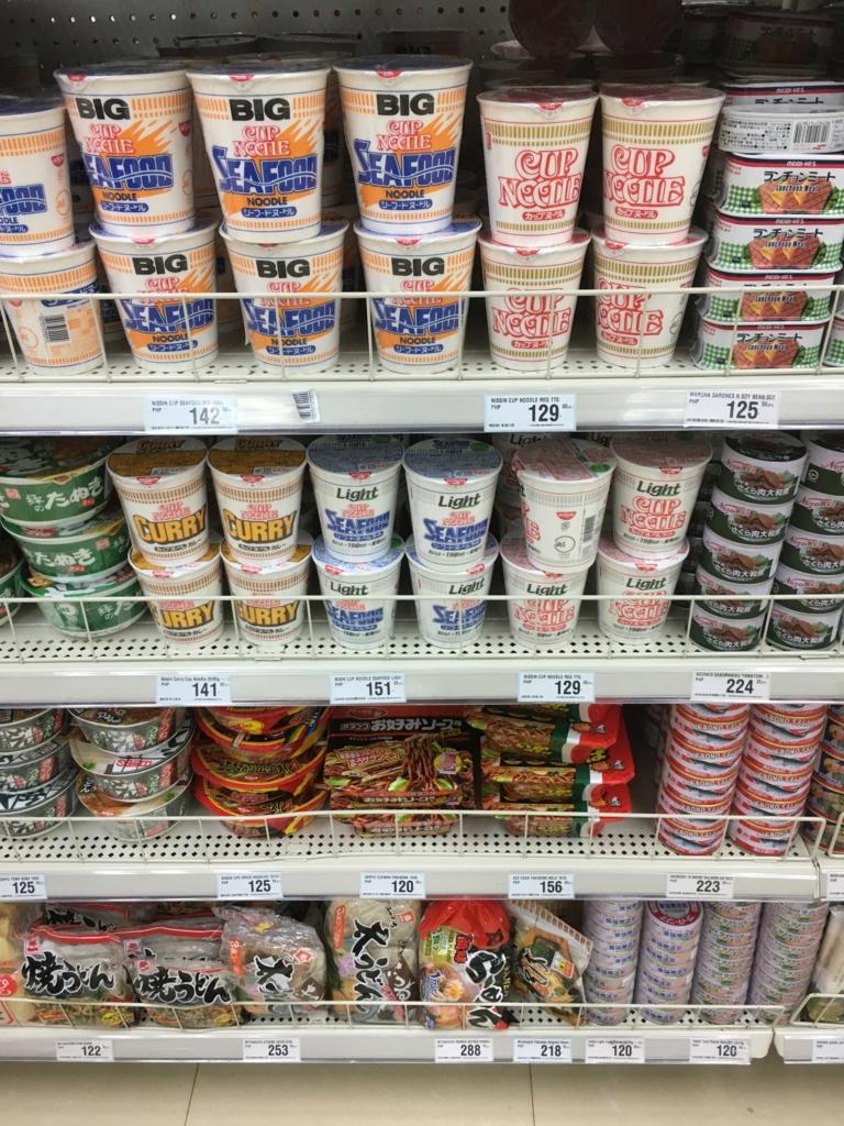 METROスーパーマーケット