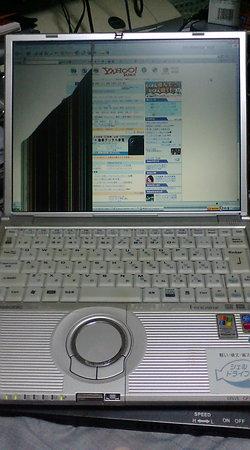f:id:absj31:20070709032128j:image