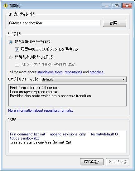 f:id:absj31:20110910020030j:image:w500