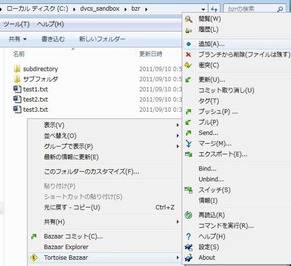 f:id:absj31:20110910020141j:image