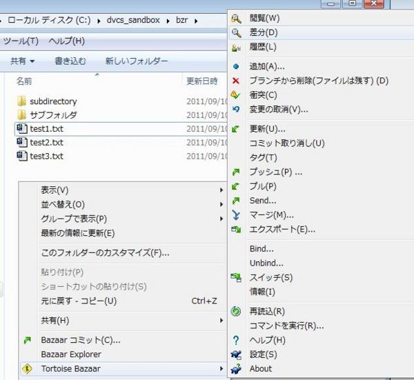 f:id:absj31:20110910020604j:image