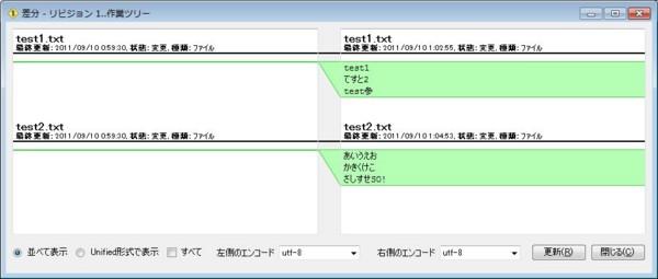 f:id:absj31:20110910020630j:image