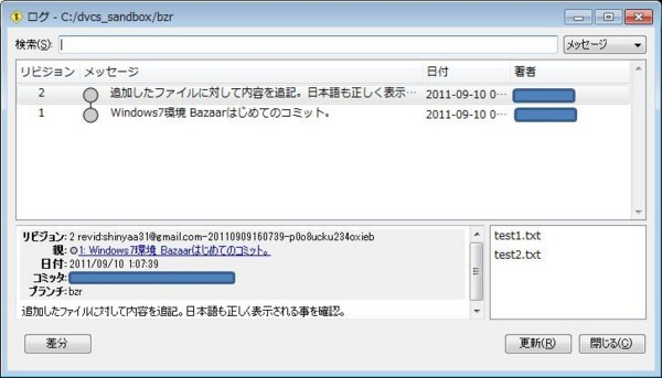 f:id:absj31:20110910024710j:image