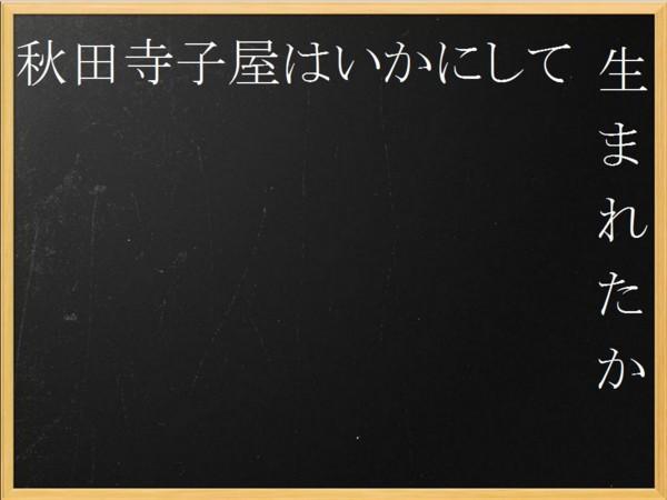 f:id:absj31:20110919230551j:image