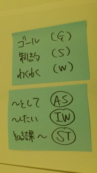 f:id:absj31:20111009151642j:image