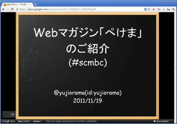 f:id:absj31:20111121005716j:image