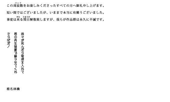 f:id:absj31:20120111012255j:image:w800
