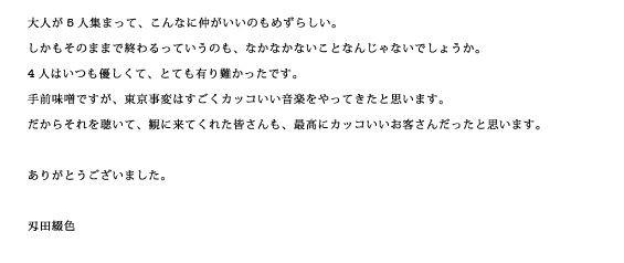 f:id:absj31:20120111012636j:image:w800