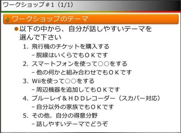 f:id:absj31:20120131000756j:image