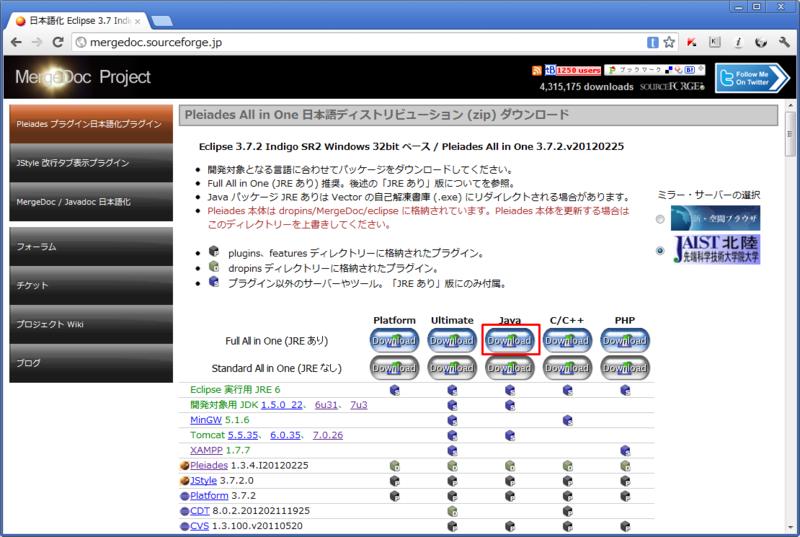 f:id:absj31:20120713094402p:image:w900