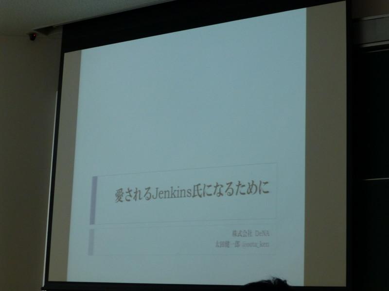 f:id:absj31:20120729133002j:image:w700