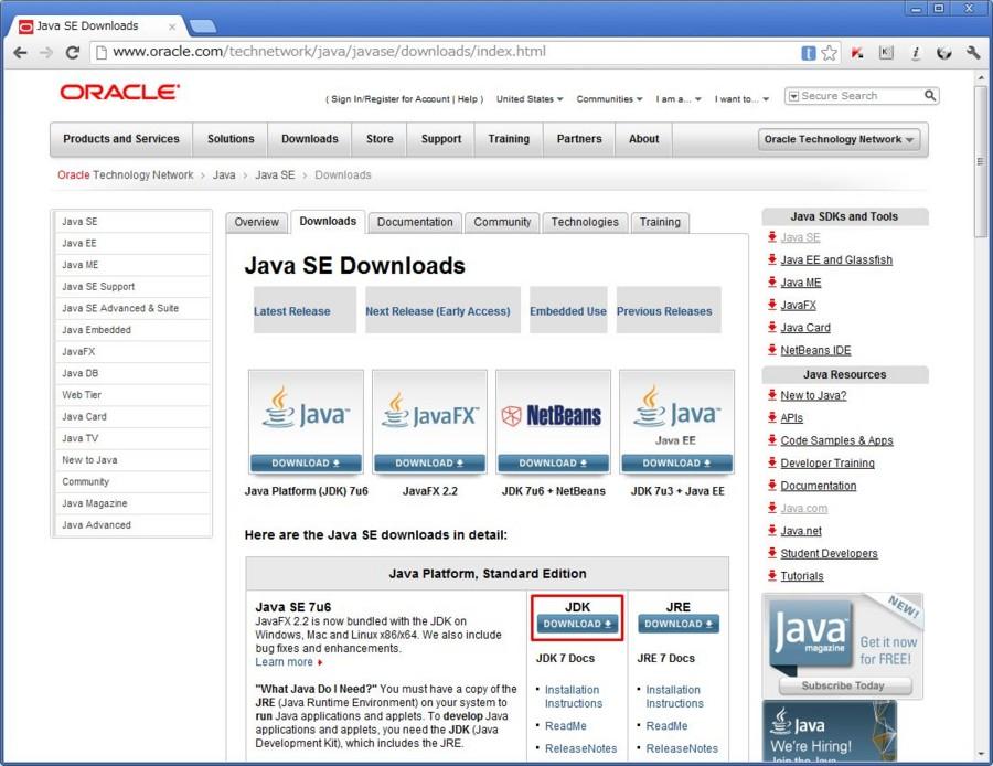 Windows7 開発環境構築手順:Java実行環境(jdk7)インストール - Shinya ...