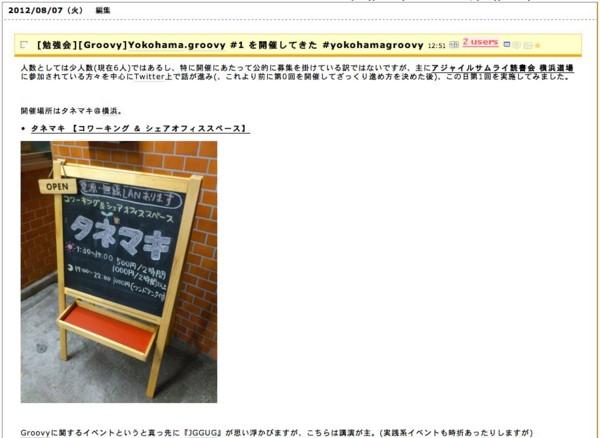 f:id:absj31:20121231214045j:image