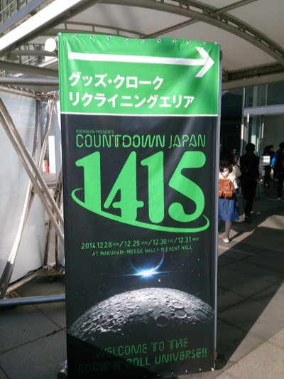 20150102084343