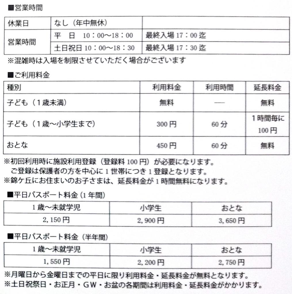 f:id:abukuma-so02f:20170314003031j:plain