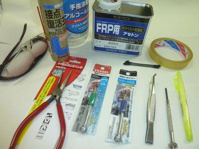 f:id:abura-chan:20201115193441j:plain