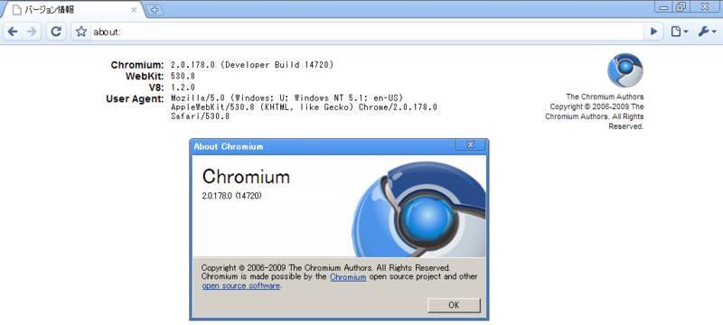 Chromium Developer Build 14720
