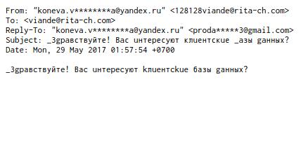 f:id:abyssluke:20170530063058p:plain:w200:left