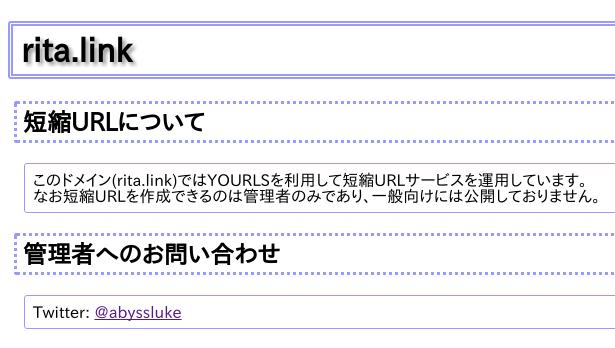 f:id:abyssluke:20171211175210p:plain:w200:left
