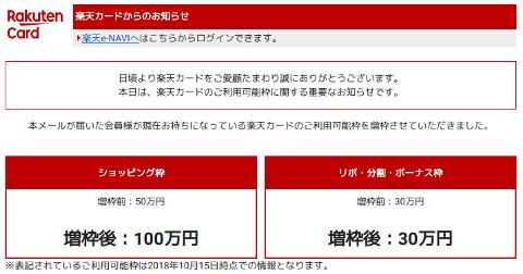 f:id:abyssluke:20181016163246p:plain:w200:left