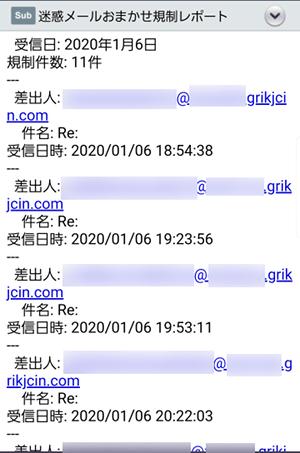 f:id:abyssluke:20200107160504p:plain:w200:left