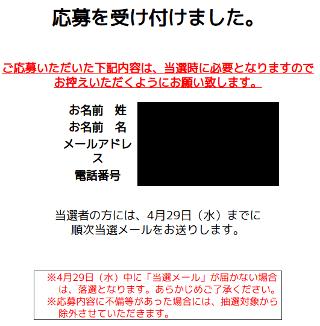 f:id:abyssluke:20200427123856p:plain:w200:left
