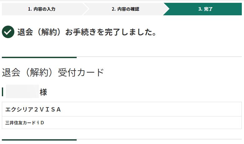 f:id:abyssluke:20200804175505p:plain:w200:left