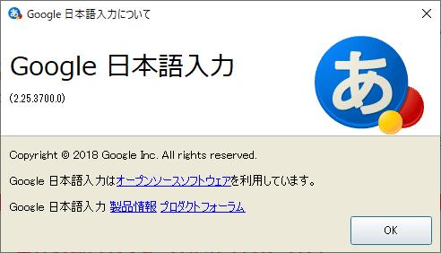 f:id:abyssluke:20200828163813p:plain:w200:left