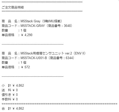 f:id:abyssluke:20201004162028p:plain:w200:left