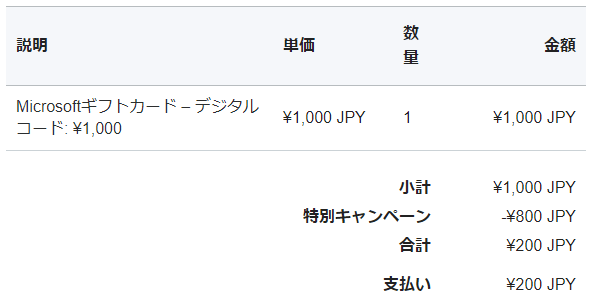 f:id:abyssluke:20201201200045p:plain:w200:left