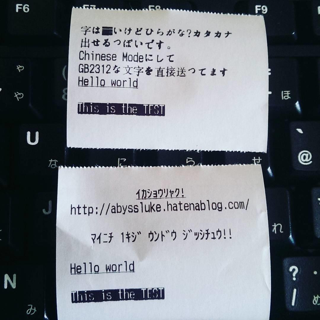 f:id:abyssluke:20201210183331j:plain:w200:left