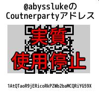 f:id:abyssluke:20210111152130p:plain:w200:left