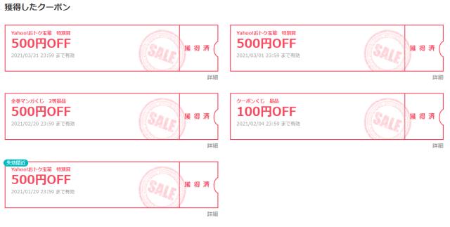 f:id:abyssluke:20210122205427p:plain:w200:left