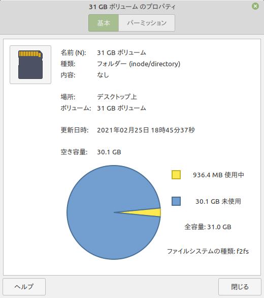 f:id:abyssluke:20210226172833p:plain:w200:left