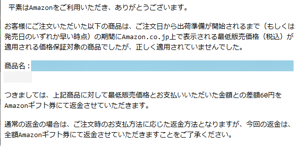 f:id:abyssluke:20210322131103p:plain:w200:left