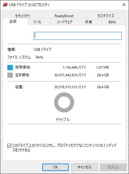 f:id:abyssluke:20210715125835p:plain:w200:left