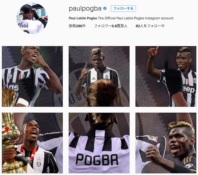 画像:ポグバ選手の公式インスタグラム