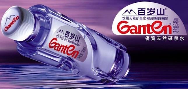 画像:百岁水(Ganten Water)