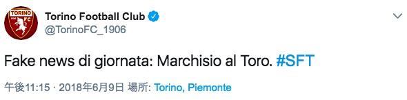 画像:「マルキージオ加入」の噂を否定するトリノFC