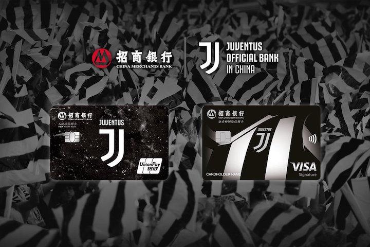 画像:Juventus x 招商銀行(中国)