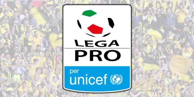 画像:Serie C by Lega Pro