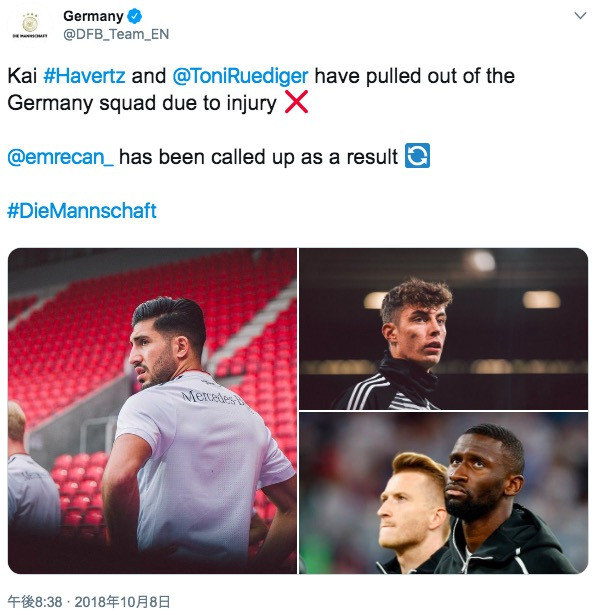 画像:ドイツ代表のツイート
