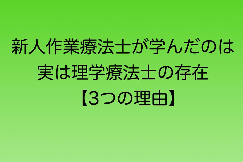 f:id:abytskrice:20190105082822j:plain