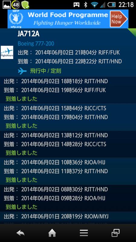 Screenshot_2014-06-02-22-18-02.png
