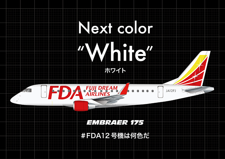 Next color White