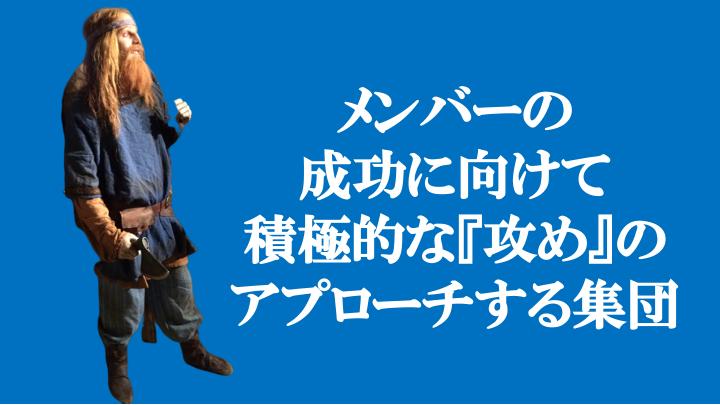 f:id:ac_kimura:20200219210507p:plain