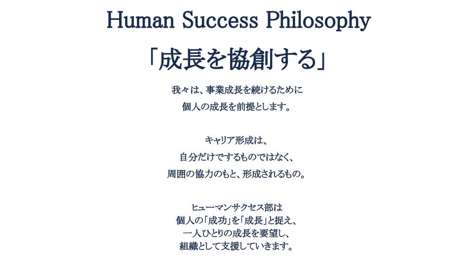 f:id:ac_kimura:20200225205816p:plain