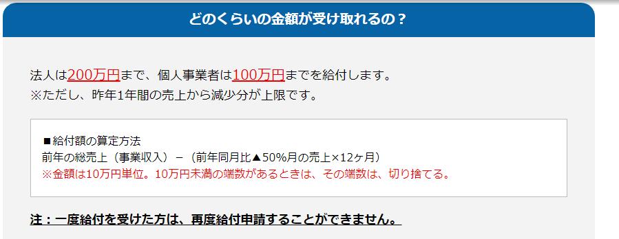f:id:acalath-1001:20200505225148p:plain