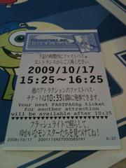 20091018083047