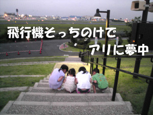 f:id:acchaA:20090727000746j:image